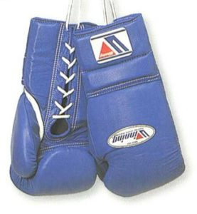Winning Boxing Gloves – All Models Review 2019 - Fighting King